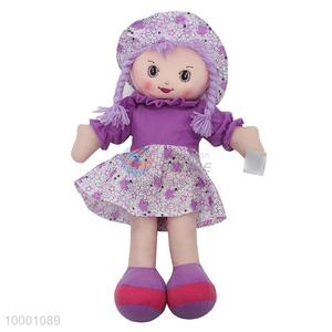50cm Cloth Doll With Long Hair For Girl