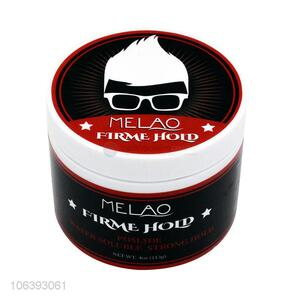 OEM professional hair styling strong hold hair pomade wax