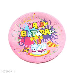 Good price custom printed disposable birthday party paper plate