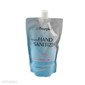 Hot selling hand sanitizer hand sanitizer and cleansing gel