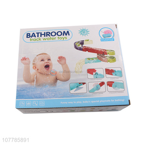 Good quality kids bathroom track water toys assemble bath toys