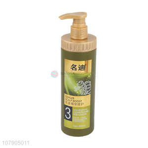 Most popular good sale 480ml nourishing conditioner for hair care