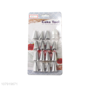 Wholesale Cake Decorating Tool Icing Nozzles With Converter Set