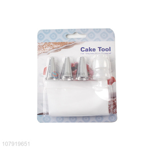Cake Icing Nozzles With Pastry Bag Cake Decorating Tool Set