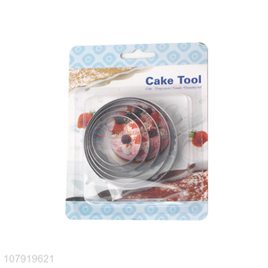 Hot Sale 5 Pieces Round Cake Baking Mold Cake Cookie Cutter